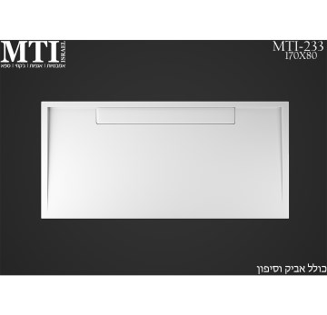 MTI-233 170X80 Shower Tray