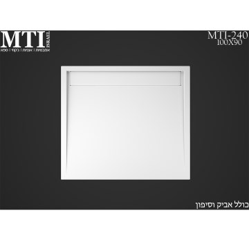 MTI-240 100X90 Shower Tray