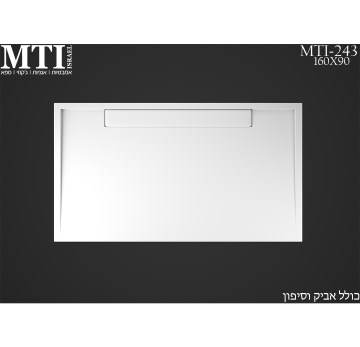MTI-243 160X90 Shower Tray