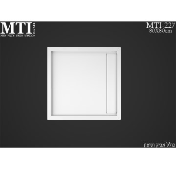 MTI-227 80X80 Shower Tray