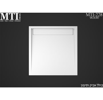 MTI-228 90X90 Shower Tray