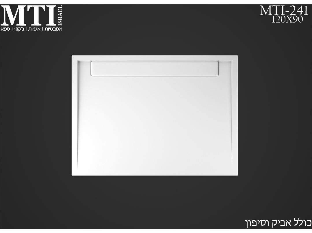 MTI-241 90X120 Shower Tray