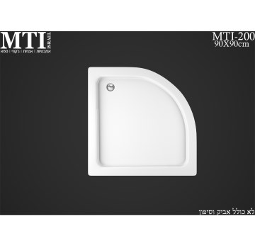 MTI-200 90X90 Shower Tray
