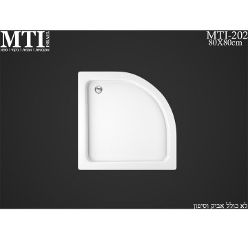 MTI-202 80X80 Shower Tray