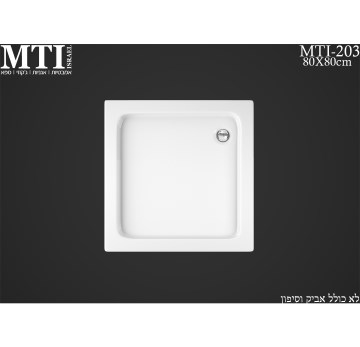 MTI-203 80X80 Shower Tray