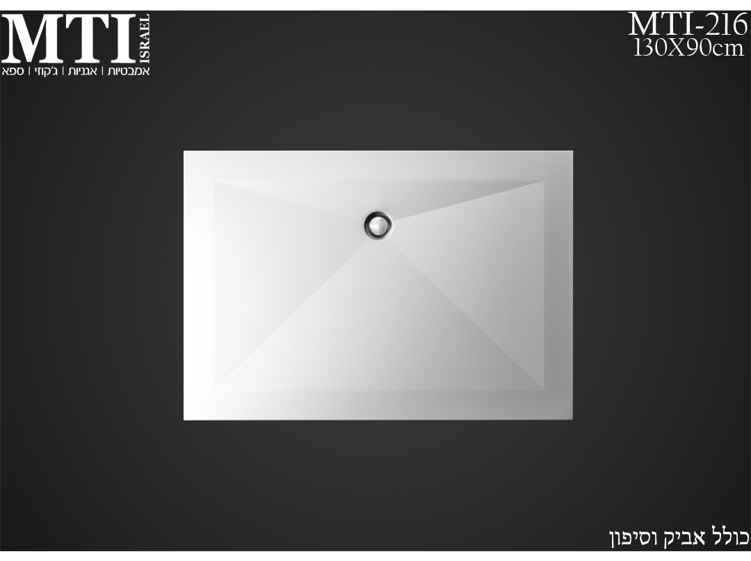 MTI-216 130X90 shower tray