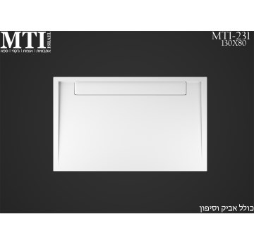 MTI-231 130X80 Shower Tray