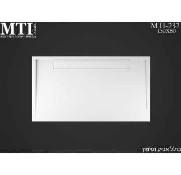 MTI-232 150X80 Shower Tray